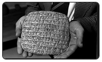 The Ebla Tablets picture